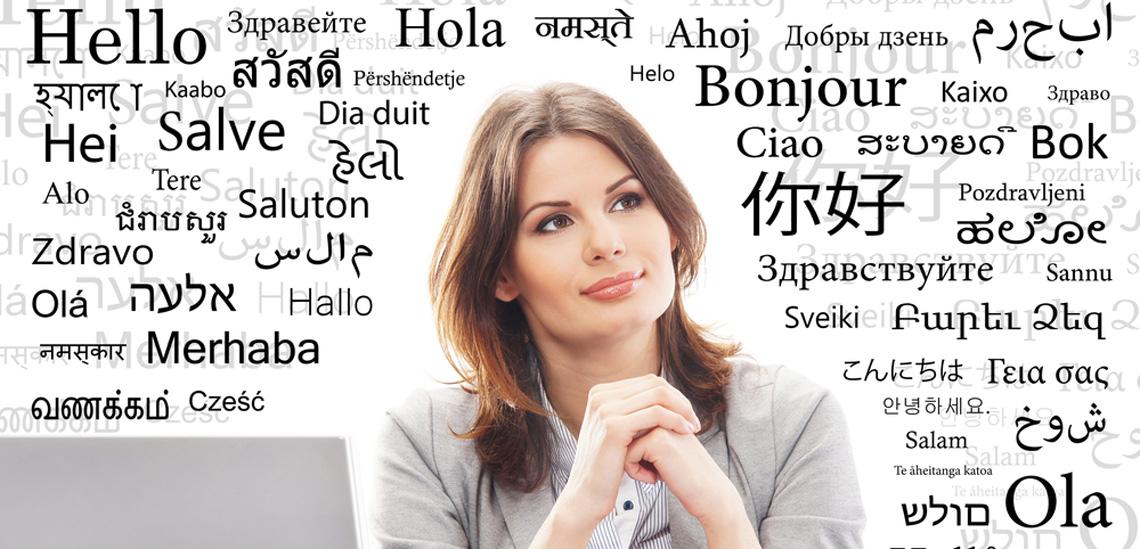 ۱۰ فوت و فن برای یادگیری هر زبانی که دلتان میخواهد.رایگان