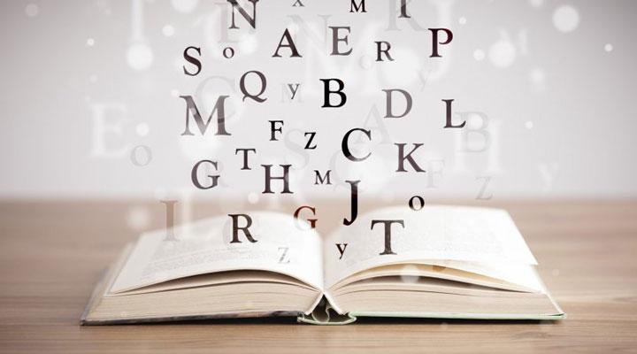 فرهنگ لغات رهبری