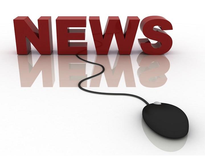 اخبار و اطلاعات