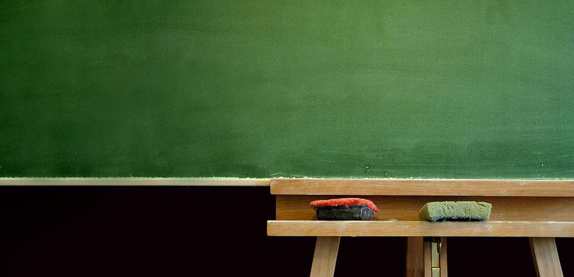 تدریس برتر چه ویژگیهایی دارد؟