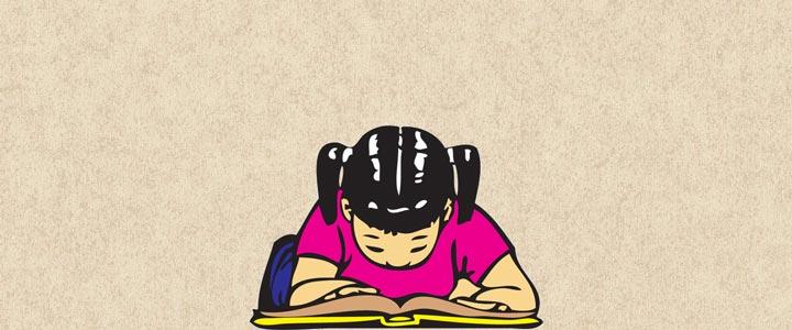 راهکارهای تقویت درک مطلب و روشهای مطالعه