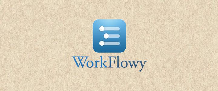 وُرکفلوئی (WorkFlowy)