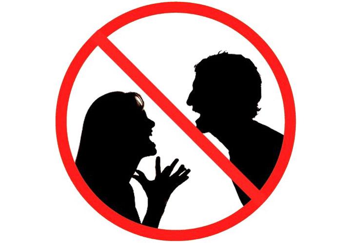 کِش دادن دعوا ـ دعوای زن و شوهری
