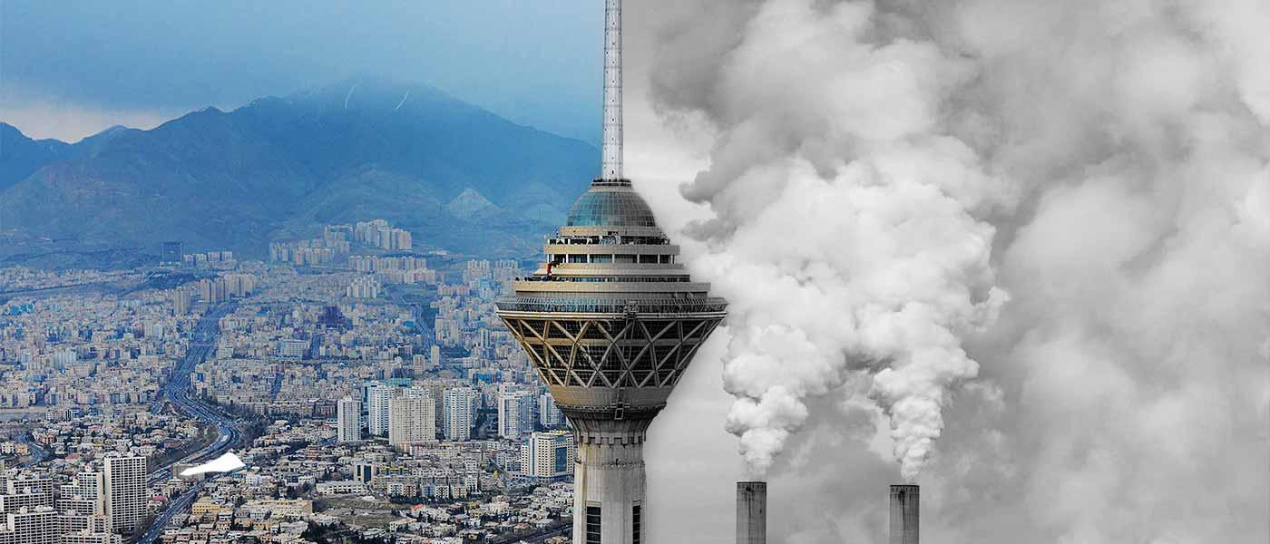 راهکارهایی موثر برای مقابله با آلودگی هوا