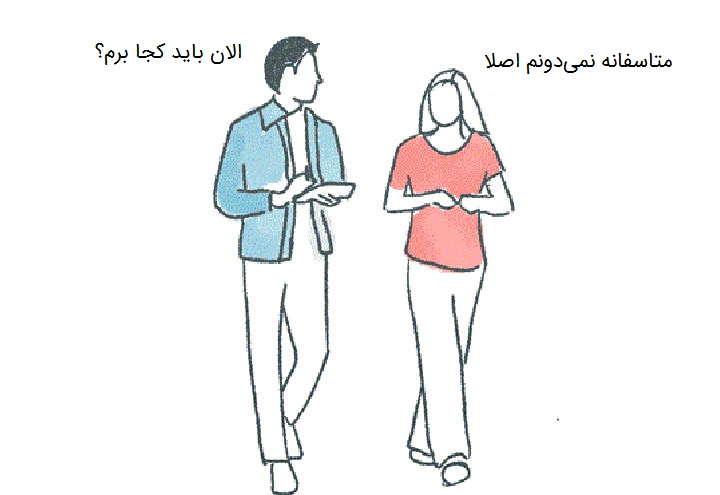 رازهای استخدام - غیرقابلپیشبینی بودن