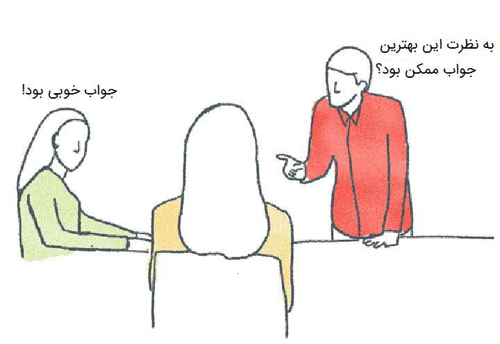 رازهای استخدام - استفاده از دو مصاحبهکننده
