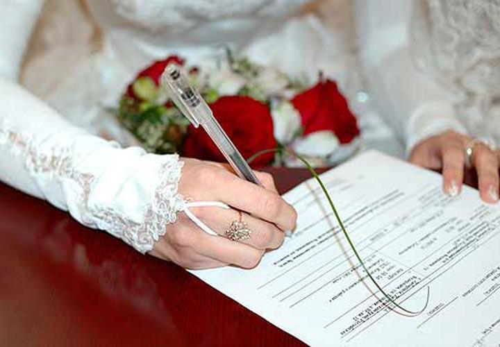 شروط ضمن عقد نکاح - عروس