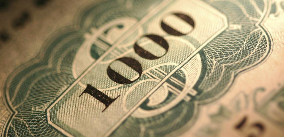 اوراق قرضه چیست؛ آشنایی با انواع و اصطلاحات آن