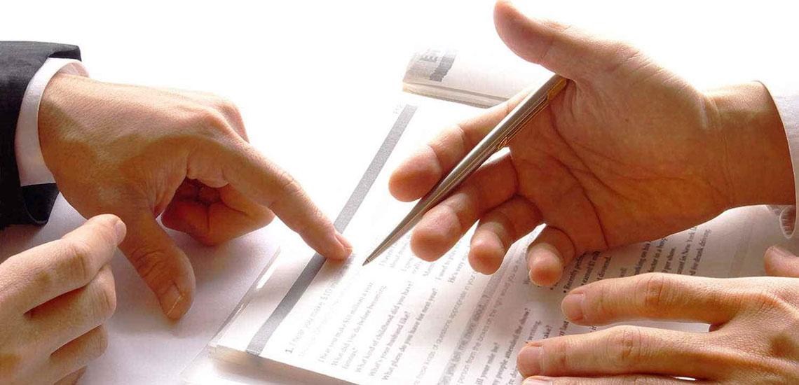 عقد مضاربه چیست؟