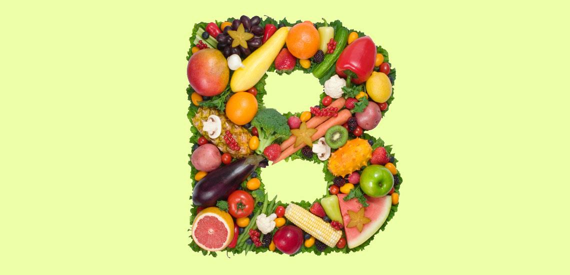 منابع ویتامین B؛ کمبود ویتامین B چه عوارضی در پی دارد؟