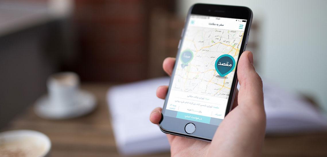 استفاده از اپلیکیشن سفارش خودرو یا خودروی شخصی؛ کدامیک به صرفهتر است؟