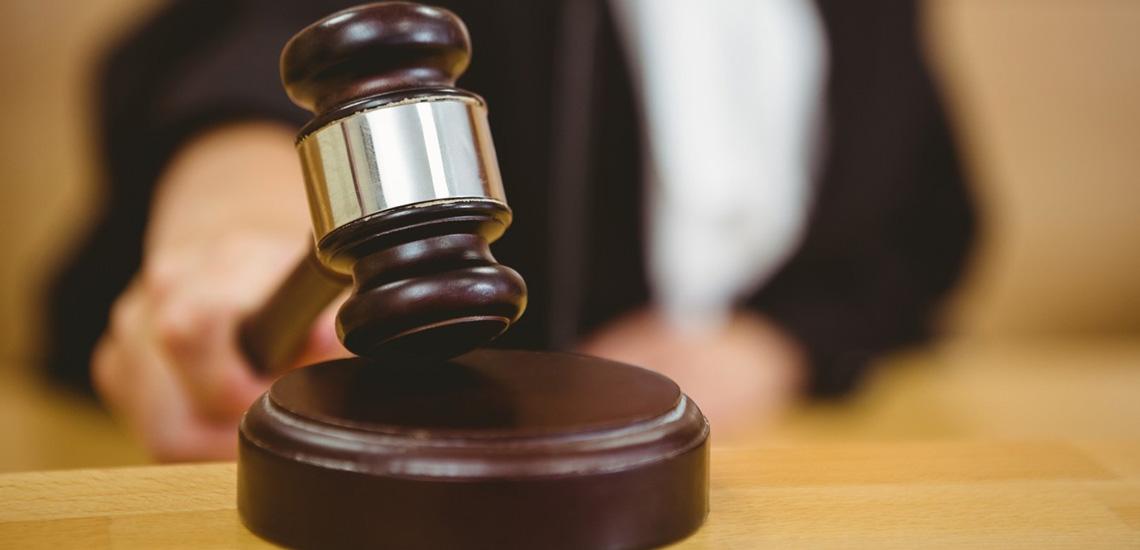 صلاحیت دادگاه کیفری یک (استان)