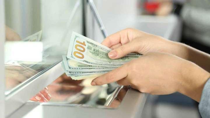انواع بانک - بانک تجاری