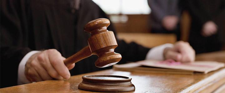 دادسرا و دادگاه ویژه روحانیت و صلاحیت آن