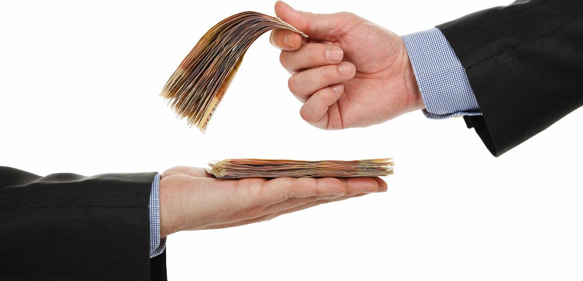 آشنایی با نظام حقوق و دستمزد و جزئیات کامل آن