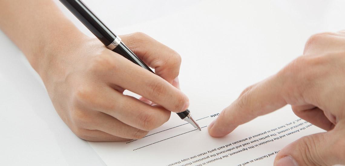 عقد ضمان چیست؛ آشنایی با اوصاف و اقسام عقد ضمان