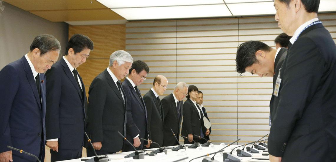 اصول مدیریت ژاپنی و تفاوت آن با شیوههای غربی