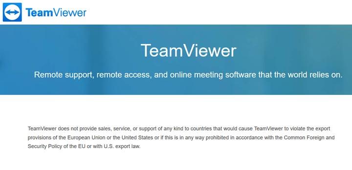 Teamviewer - دسترسی به کامپیوتر از راه دور
