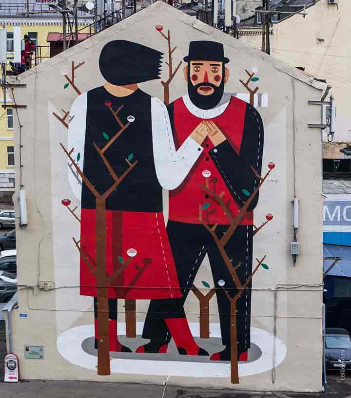 مسکو، گرافیتی۳