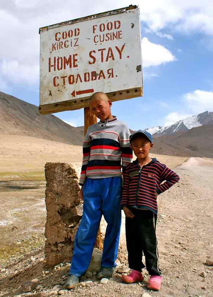 جاهای دیدنی تاجیکستان - اقامتگاههای بومگردی
