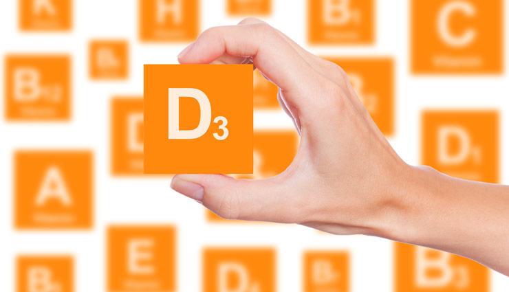 ویتامین d۳ چیست