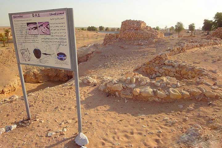 سفر به عمان و شصر، ویرانههای شهر گمشدهی وبار