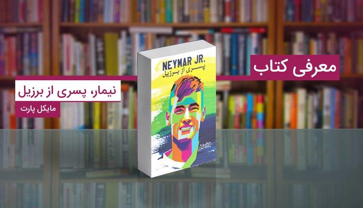 اپلواچ جمال خاشقجی روزنامهنگار عربستانی چگونه به کشف علت مرگ او کمک خواهد کرد؟