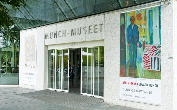 جاهای دیدنی نروژ - موزهی مونک