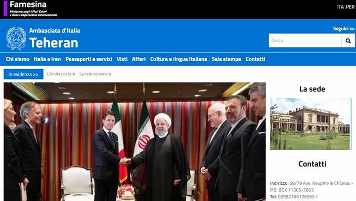 سایت سفارت ایتالیا در تهران - ویزای گردشگری و تجاری ایتالیا