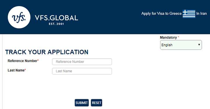 وضعیت رسیدگی به درخواست - ویزای یونان