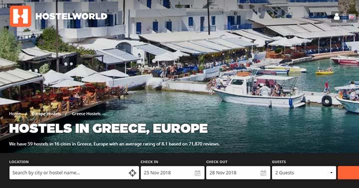 رزرو اتاق در یونان - ویزای یونان