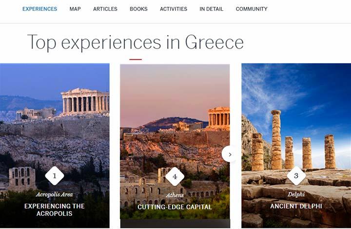 جاذبه های گردشگری یونان - ویزای یونان