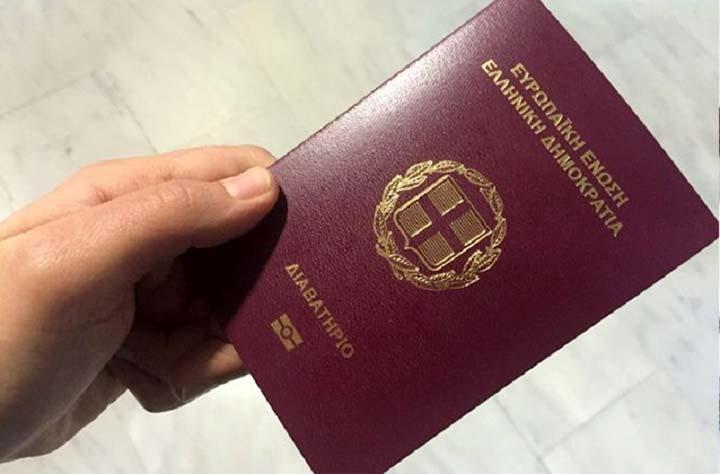 گذرنامه - ویزای یونان