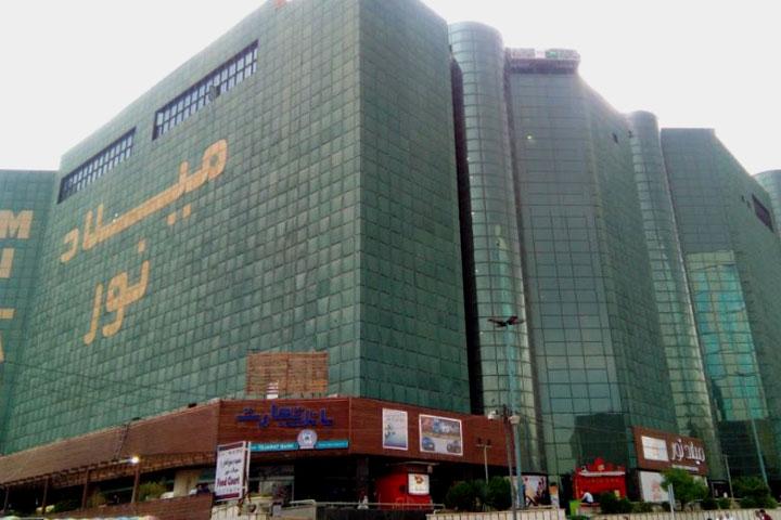 مراکز خرید تهران - میلاد نور