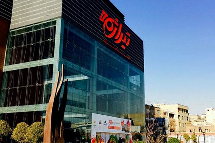 مراکز خرید تهران - تیراژه ۲