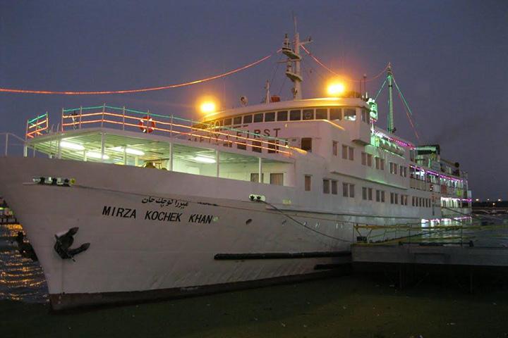 Mirza Kuchak Khan Ship