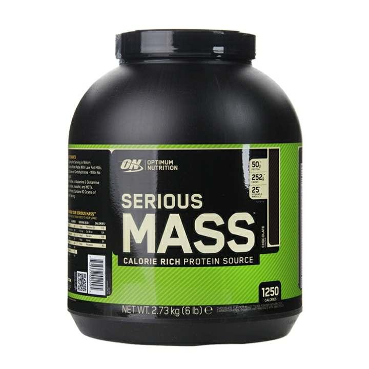 مکمل های افزایش وزن - Serious Mass