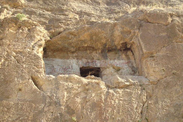 Sights of Kermanshah - Grodakhmeh Sahne