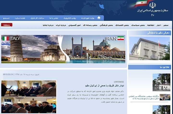 سفارت ایران در رم - تحصیل در ایتالیا
