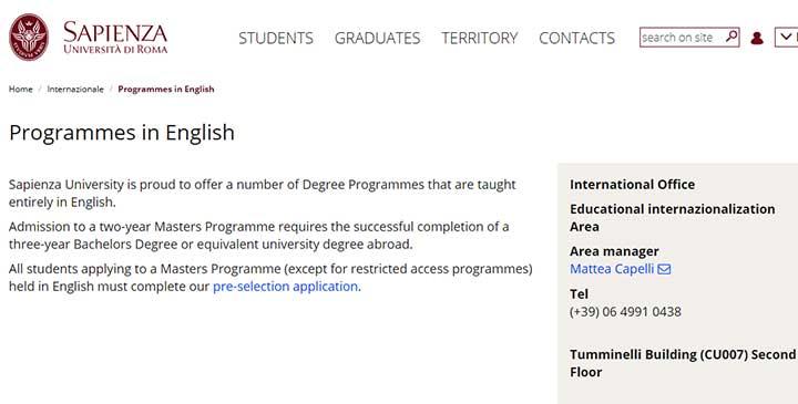 تحصیل در ایتالیا - سایت دانشگاه SAPIENZA