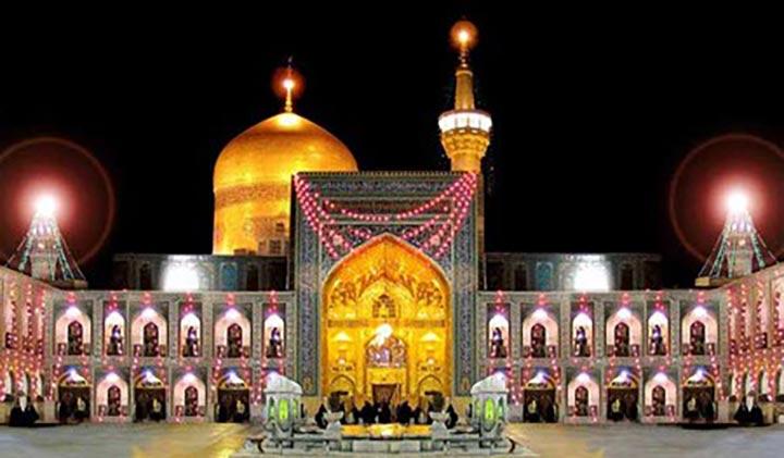 مشهد | خراسان رضوی