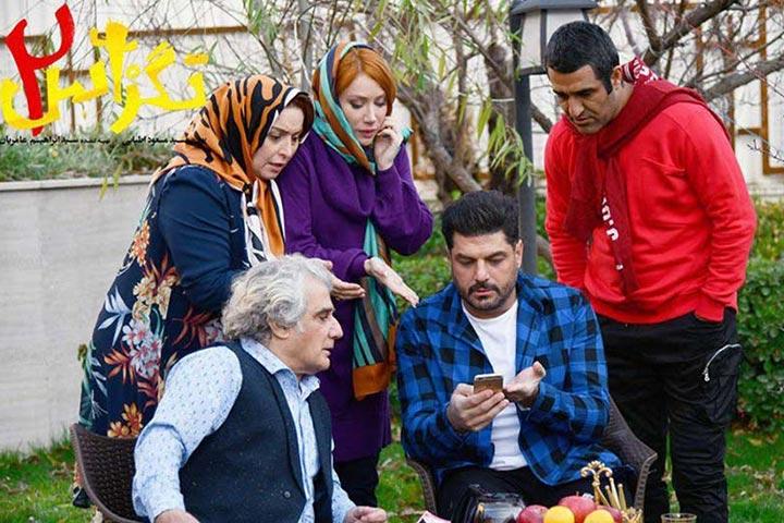 تگزاس2 - از پرفروش ترین فیلم های سینمای ایران