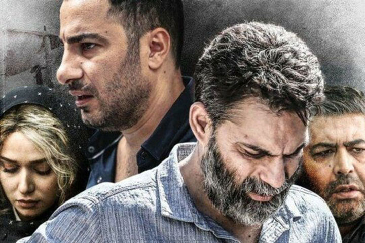 متری شیش و نیم - از پرفروش ترین فیلم های سینمای ایران