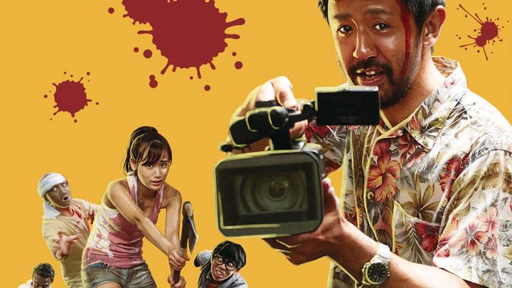 برشی از مرده از بهترین فیلم های ۲۰۱۹