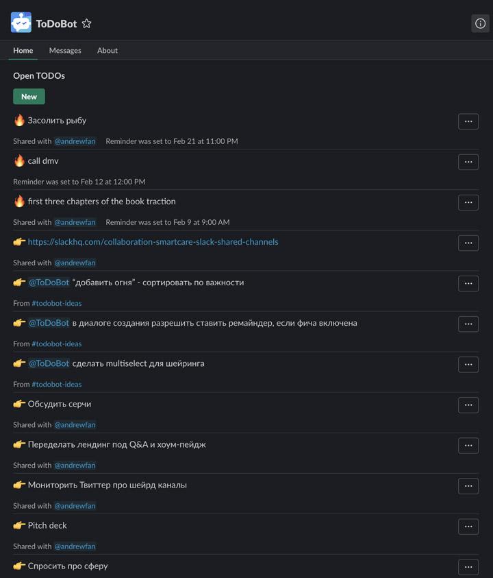 ربات ToDoBot و واگذاری وظایف در اسلک