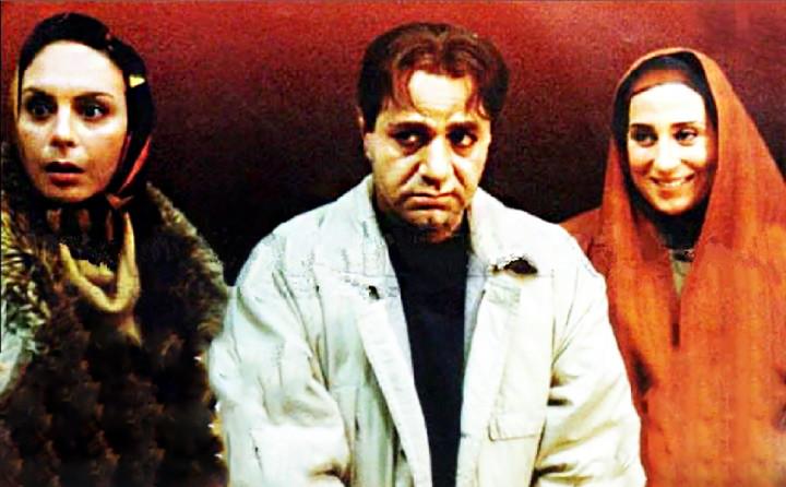 سکانسی از فیلم مرد عوضی