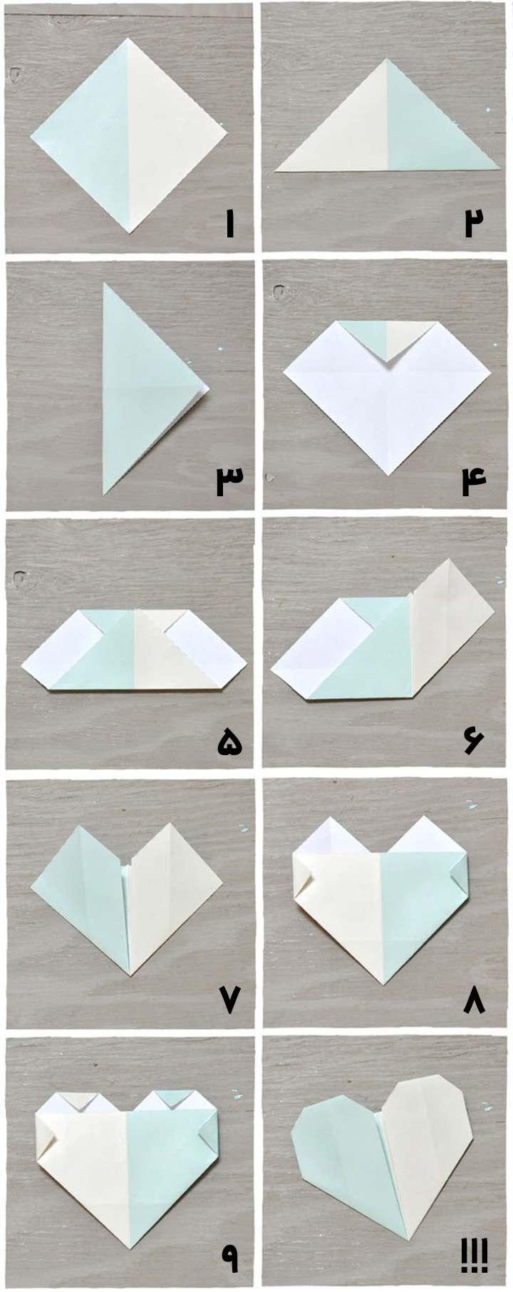 اوریگامی قلب