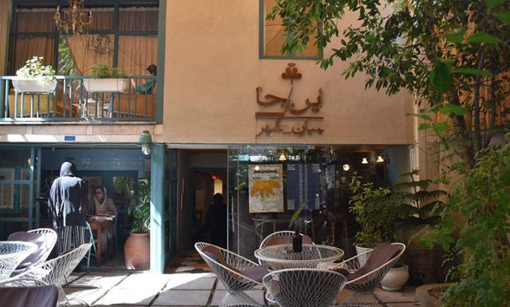 کافه روباز اینجا - کافه روباز در تهران