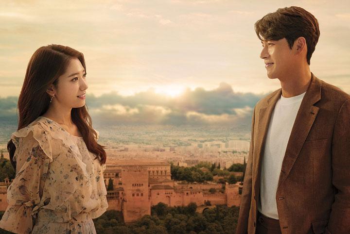 سریال های درام کره ای ـ خاطرات الحمرا