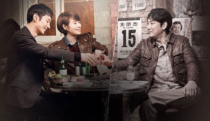 سریال های درام کره ای ـ سیگنال